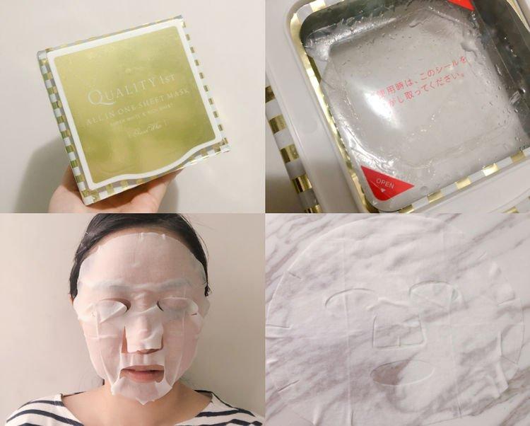 【藥妝店必買面膜比拼】編輯實試保濕、美白面膜!極速急救暗啞肌膚